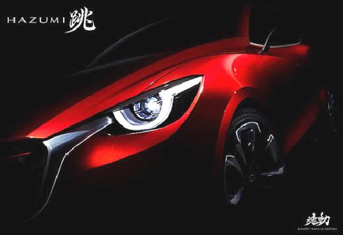 Na. autosalonu v Ženevě Mazda představí ve světové premiéře koncepční studii nové generace Mazda HAZUMI (4.-16.března)
