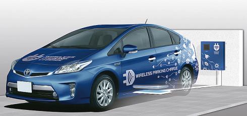 Toyota zahájí ověřovací testování systému pro bezdrátové dobíjení aut ve vozech s elektromotory, tedy  elektromobily i hybridní vozy typu Plug-in atd.