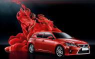 Autoperiskop.cz  – Výjimečný pohled na auta - Lexus uvádí na český trh modernizovaný model CT 200h a současně výrazně snižuje jeho cenu v celkové výši o 160 000 až 181 000 Kč