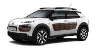 Autoperiskop.cz  – Výjimečný pohled na auta - Citroën Česká republika připravil ve spolupráci s PSA Finance Česká Republika finanční produkt s názvem FLEXI
