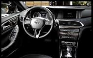 """Autoperiskop.cz  – Výjimečný pohled na auta - Historicky první prémiový kompakt """"Q30 Active Compact"""" od značky Infiniti se představí 15.září ve světové premiéře v rámci letošního mezinárodního autosalonu ve Frankfurtu"""