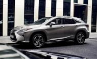 Autoperiskop.cz  – Výjimečný pohled na auta - Čtvrtá generace modelu Lexus RX bude mít premiéru 15. září v rámci frankfurtského autosalonu, jeho výroba bude zahájena tento měsíc – v září