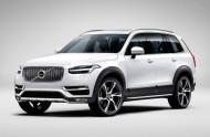 Autoperiskop.cz  – Výjimečný pohled na auta - Společnost Volvo Cars oznámila, že se jí během měsíce ledna podařilo po celém světě prodat celkem 33 761 vozů, což znamená zvýšení prodeje o 9,4 procenta.
