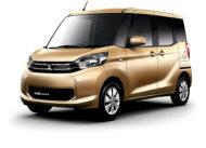 Autoperiskop.cz  – Výjimečný pohled na auta - Mitsubishi Motors Corporation (MMC) oznámila, že testy spotřeby paliva prováděné společností MMC byly realizovány podle jiné metody, než jakou vyžaduje japonská legislativa