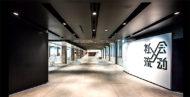 Autoperiskop.cz  – Výjimečný pohled na auta - Hyundai otevřel v Pekingu nové Motorstudio
