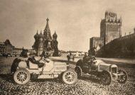 Autoperiskop.cz  – Výjimečný pohled na auta - Nová výstava ve ŠKODA Muzeu – Vítězství plná prachu: 1908