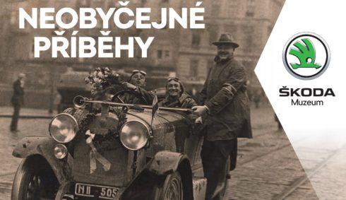Autoperiskop.cz  – Výjimečný pohled na auta - Neobyčejné příběhy z historie automobilky: Pokračování série přednášek ve ŠKODA Muzeu