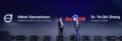 Autoperiskop.cz  – Výjimečný pohled na auta - Společnosti Volvo Cars a Baidu spojují své síly za účelem vývoje a výroby autonomně řízených vozidel
