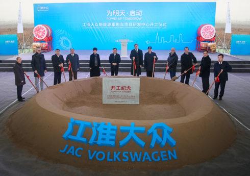 Autoperiskop.cz  – Výjimečný pohled na auta - Důležitý krok pro rozvoj značky SEAT v Číně: JAC Volkswagen položil základní kámen nového výzkumného a vývojového centra