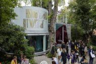 Autoperiskop.cz  – Výjimečný pohled na auta - Hyundai podporuje globální umění i na 58. Mezinárodní přehlídce výtvarného umění La Biennale di Venezia