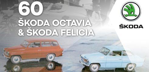 """Autoperiskop.cz  – Výjimečný pohled na auta - Nová výstava ve ŠKODA Muzeu: ŠKODA OCTAVIA & ŠKODA FELICIA """"60"""""""