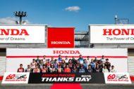 Autoperiskop.cz  – Výjimečný pohled na auta - DEN DÍKŮ SPOLEČNOSTI HONDA RACING: Společnost Honda slaví na okruhu Motegi 60 let své účasti v závodech mistrovství světa