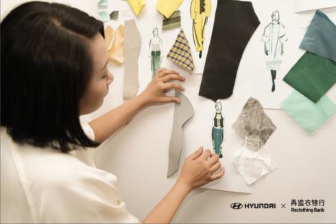 Autoperiskop.cz  – Výjimečný pohled na auta - Program Re:Style posiluje Hyundai jako ekologickou značku pro mileniály