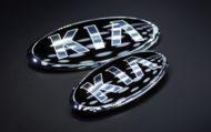Autoperiskop.cz  – Výjimečný pohled na auta - Kia Motors, Hyundai Motor a LG Chem spouštějí celosvětovou soutěž o investice do start-upů zaměřených na elektromobily a baterie