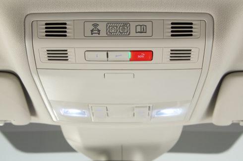 Autoperiskop.cz  – Výjimečný pohled na auta - ŠKODA Care Connect: praktické online služby pro pohodlí a bezpečnost