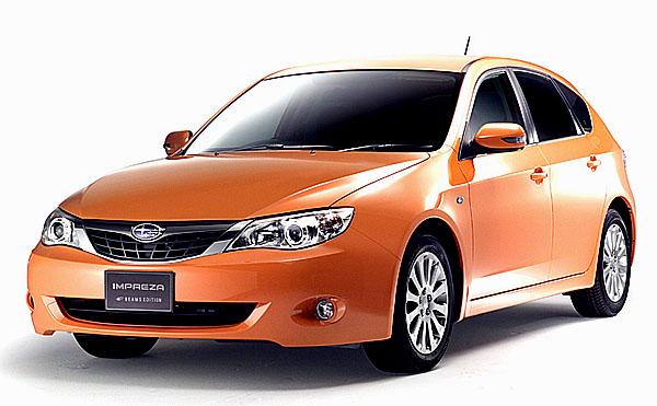 Fuji Heavy Industries Ltd. (FHI), výrobce vozů Subaru, na Autosalonu vTokyu