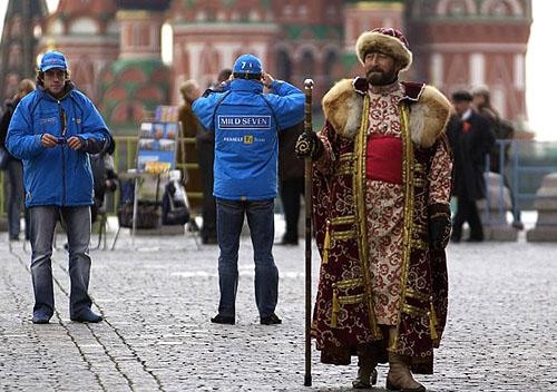 Koncem října letošního roku byli Moskvané svědky jedinečné události.