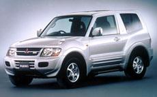 Nové Mitsubishi Pajero se představilo