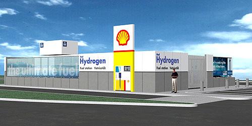Shell představuje svou první vodíkovou čerpací stanici na světě!